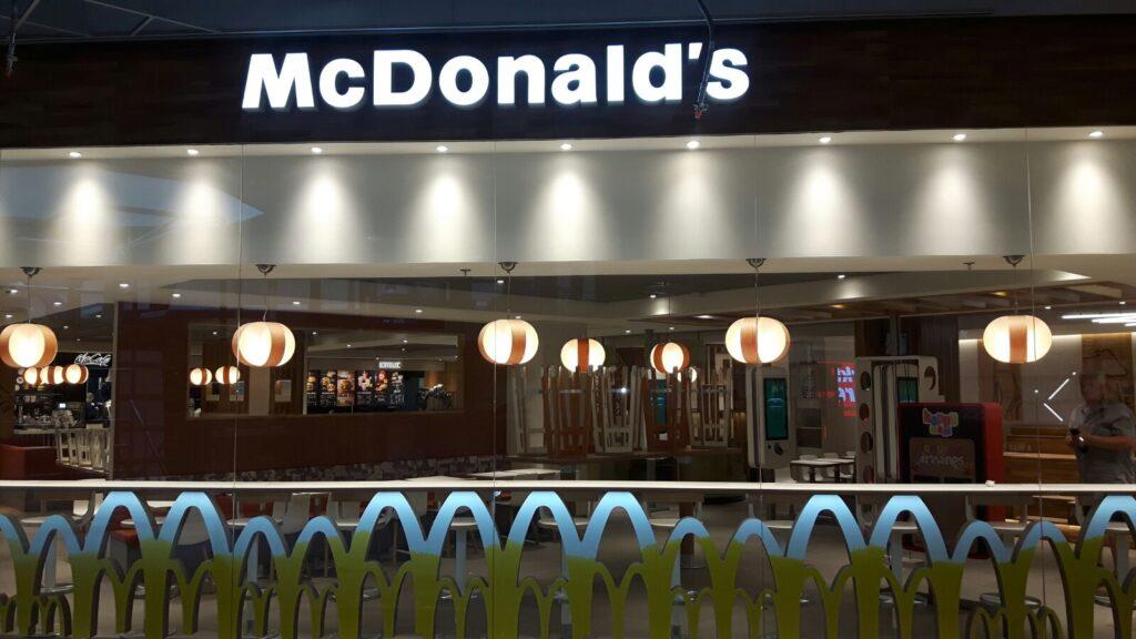 McDonalds Hoog Catharijne Utrecht